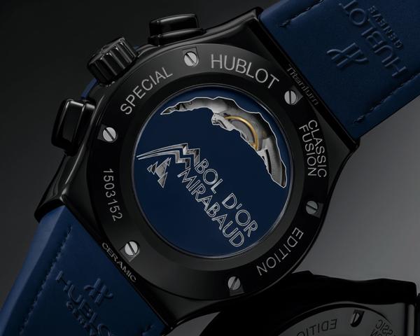 Hublot Classic Fusion Chronograph Bol d'Or Mirabaud Repliche Orologi